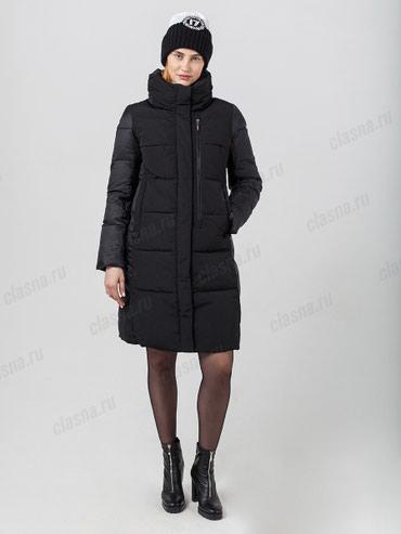 Срочно! р. XL(48-50) Зимнее женское стильное пальто с шапочкой. Цвета
