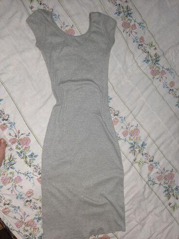 Платье лапша мало б.у,стало мало. отдам за 300