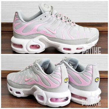 Bluza-sivo-teget - Srbija: Sivo roze Nike Tn  Brojevi 40 3100 din