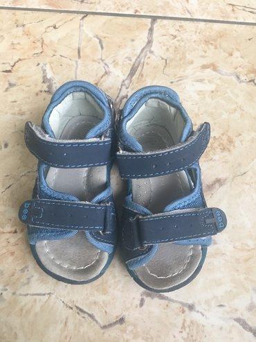 Decije sandale - Loznica