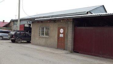 "Автосервис ""Япи Центр"" производит в Бишкек"