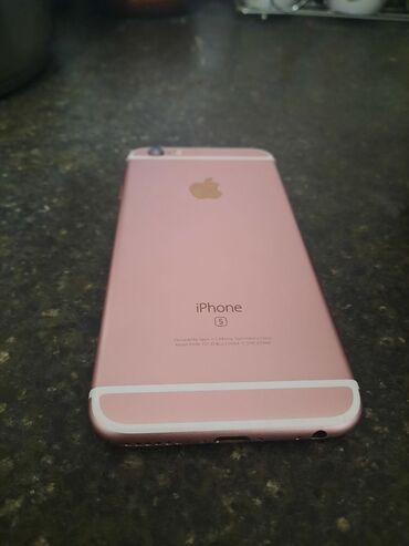 iphone 6s plus цена в бишкеке в Кыргызстан: Б/У iPhone 6s 64 ГБ Розовое золото (Rose Gold)
