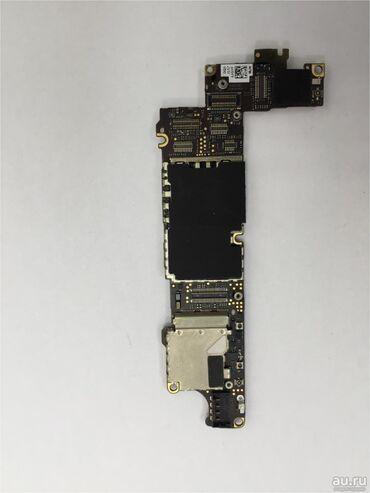Продам платы iphone 4s,5, Полноценно рабочие,голые(только плата)Iphone