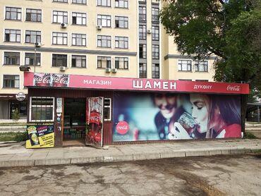 общежитие в бишкеке для студентов in Кыргызстан | ДРУГИЕ СПЕЦИАЛЬНОСТИ: Срочно срочно ! Продается продуктовый магазин. Район Юг2 лев толстой