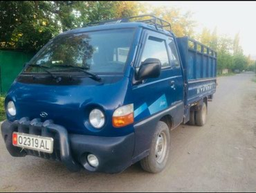 Портер такси, грузаперевозки, в Бишкек