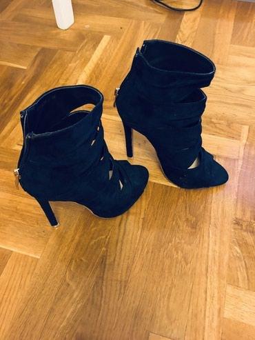 Nove sandale 36 nove - Novi Sad