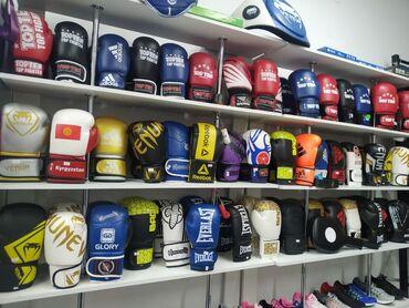 Боксерские перчатки перчатки для бокса боксёрская перчатка перчатка дл