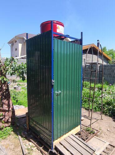 Всё для дома и сада - Кыргызстан: Продаю летний душ новый