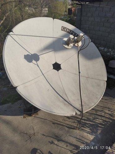 Продаю спутниковую тарелку