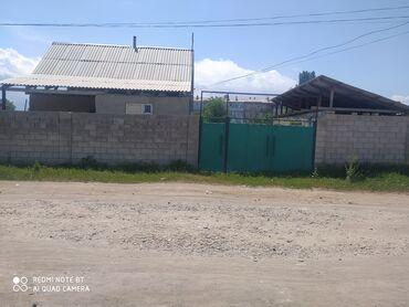 Недвижимость - Сокулук: 63 кв. м 3 комнаты, Сарай, Забор, огорожен