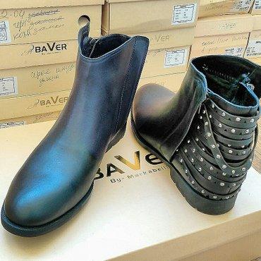 Ботинки натуральная кожа, производство Турция. Размер 38, 39, 40. в Бишкек