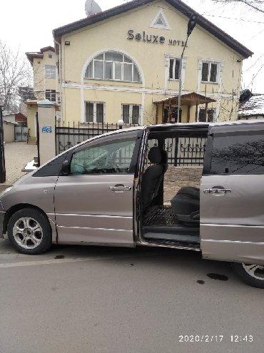Ысык куль - Кыргызстан: Такси трансфер  Бишкек Каракол минивэн 7мест Иссы-куль севером чолпон