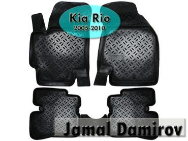 Kia Rio 2005-2010 üçün poliuretan ayaqaltılar. в Bakı