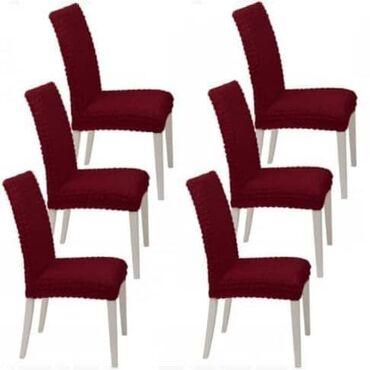 Продаем чехлы на стулья   стулья не продаем!!!!   Универсальные чехлы