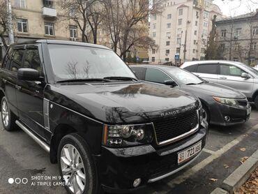 range rover qiymətləri - Azərbaycan: Land Rover Range Rover Evoque 3.6 l. 2009