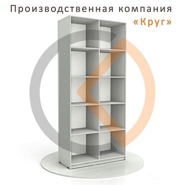 шредеры 17 19 с ручкой в Кыргызстан: Торговое оборудование Торговые стеллажи из ЛДСП  Стандартные варианты