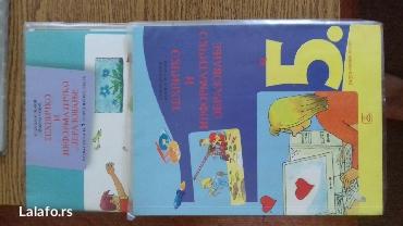 Knjige za 5 razred osnovne skole cene po dogovoru, pisite pitajte sta - Zrenjanin