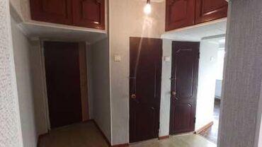 частный детский садик топотушки в Кыргызстан: Продается квартира: 2 комнаты, 48 кв. м
