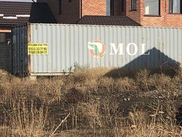 Продам - Бишкек: Продам 6 соток Строительство от собственника