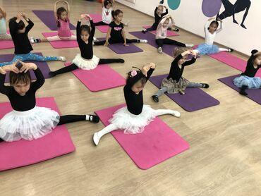 Детская гимнастика от 3 лет Спортивная гимнастика Растяжка Танцы(