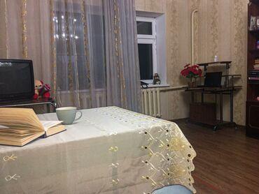 Недвижимость - Джал мкр (в т.ч. Верхний, Нижний, Средний): 100 кв. м 3 комнаты