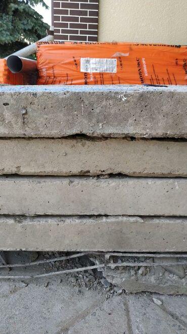 Железобетонные плиты размер 1м² вес 200+ каждая . количество 200 шт