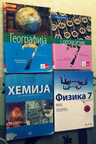 Udžbenici za 7 razred  osnovne škole (sve po 250 din. ) - Loznica