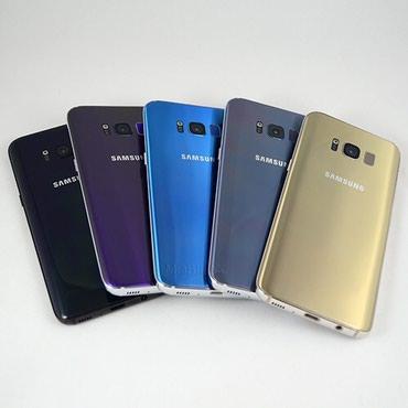 Скупка Samsung s7 edge нал всегда на руках  в Бишкек