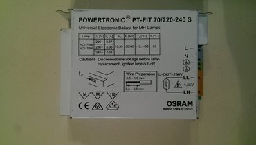 Bakı şəhərində Osram, tridonic elektronik drossel 35-70 wat. Metal halidə lampalar