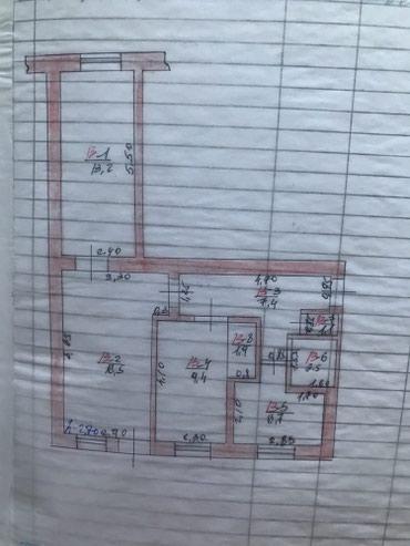 продам клексан в Кыргызстан: Продается квартира: 3 комнаты, 59 кв. м