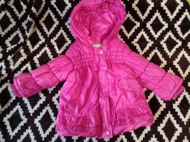 Продам курточку на весну-осень в идеальном состоянии. Размер 1-2 года