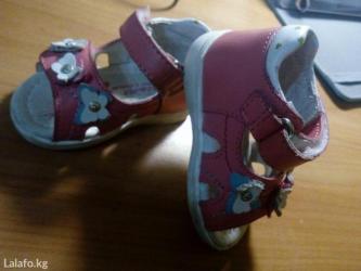 продаются ортопедические сандалики натуральная кожа размер 18 состояни в Бишкек