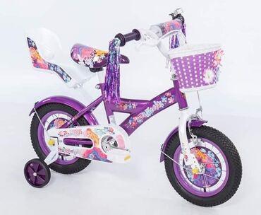 """Princess Bicikl 12"""" 2-5god sa korpom za lutku i igracke Favorit Bicikl"""
