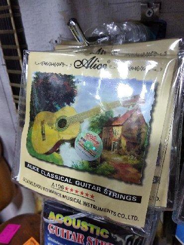 gitara i saksofon в Азербайджан: Gitara simi klassik və gitara təmiri