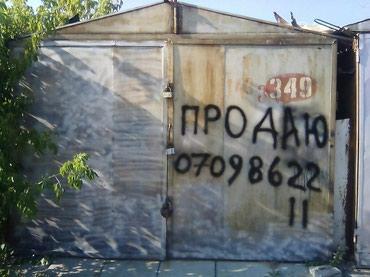 """Продаю гараж  в гк """" ак жорго"""" 12 в Бишкек"""