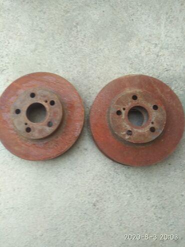 запчасти на тойота рав 4 бу в Кыргызстан: Продам тормозные диски перед на Тойота Калдина