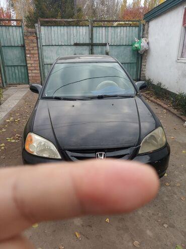 Honda Civic 1.7 л. 2003
