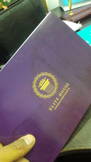 Стройкомпания Элит Хаус продаёт 1 2 3 4 5 в Бишкек