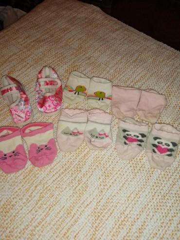 Za decu | Nis: 5 pari carapica za devojcicu i jedna sandalice od mekanog