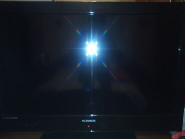 Πωλείται τηλεόραση Telefunken