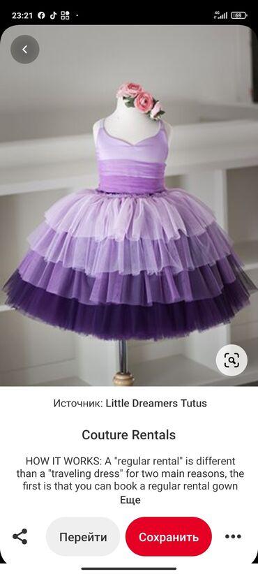 Работа - Ленинское: Требуется заказчик!!! Детская одежда!!! Заказ алабыз!!! Детская платья
