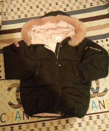 Очень срочно,в связи с переездомОтдам все курточки в одни руки за 1500