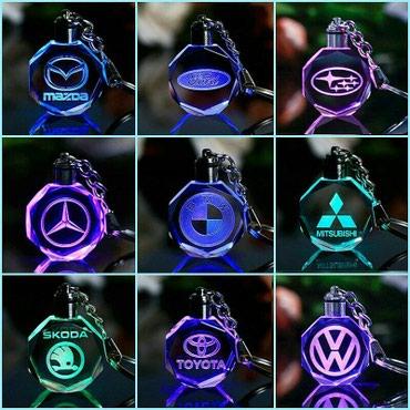 Брелоки - Бишкек: Светящиеся брелки с лазерной гравировкой плюс логотип вашего авто. Мер