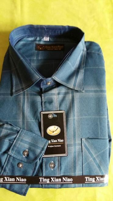 Muška košulja br. 43 nova,ne raspakovana,na dug rukav - Petrovac na Mlavi