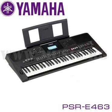 Синтезатор Описание. new!!!!!Yamaha PSR-E463 – это универсальное