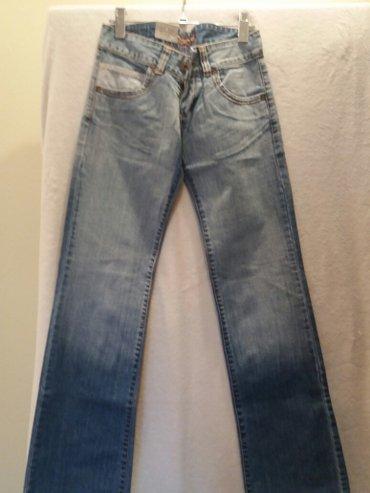 женские джинсы 26 размер в Кыргызстан: Джинсы, размер 26, новые, Турция, отдам за 300 сом