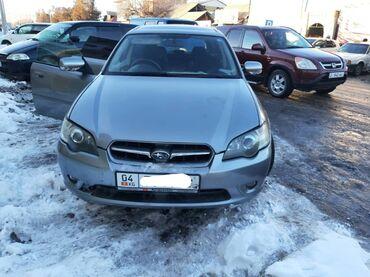 Subaru Legacy 2 л. 2005 | 203000 км