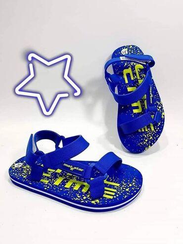 Dečije Cipele i Čizme - Borca: BUGARSKI BREND Odlicne lagane letnje sandalice sa jednim podesivim