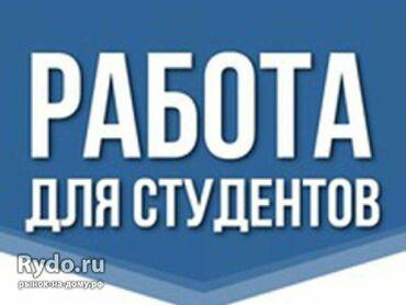 сайт объявлений бишкек in Кыргызстан | РАЗРАБОТКА САЙТОВ, ПРИЛОЖЕНИЙ: Подработка для студентов.В коммерческую компанию Орион, в связи с