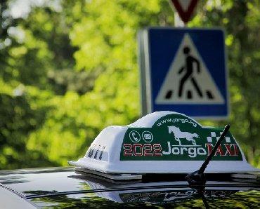 Бесплатная регистрация жорго таксиВодителей с личным авто от 2000